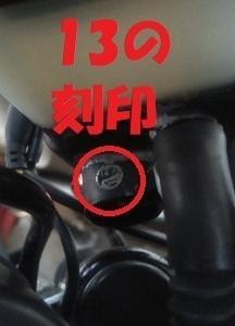 """BMW K100  復活なるか(4章)""""ふにゃふにゃ""""なフロントブレーキ"""