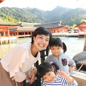 家族旅行は運気を上げる「パワースポット」へ〜@広島旅レポ〜