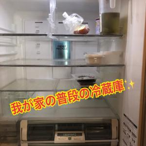 「節約&時短」に繋がる「冷蔵庫」のヒミツ教えちゃうよ!