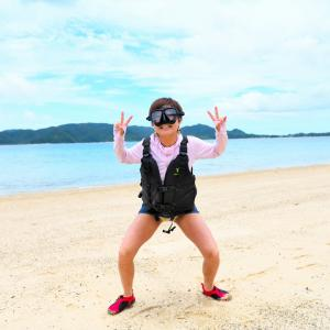 2年後には沖縄移住、将来は「海外移住」しようっと!