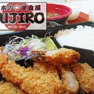 変わらぬ美味しさ!人気トンカツ・定食屋『FUJIRO(フジロ)』日本語で簡単LINEデリバリー