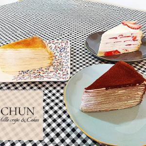 スイーツ好き必見!ミルクレープ デリバリー専門店『CHUN Cakes』【お手頃価格】