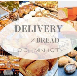 宅配も便利!ベトナム・ホーチミンのパン デリバリーまとめ【手軽に美味しく】