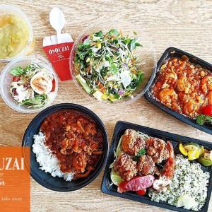 髙島屋ベトナムのお惣菜店がついに!『OSOUZAI dining THE First』LINEデリバリー【弁当・食材・一品etc】