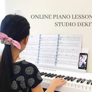 【期間限定】自宅にいながら楽しく学べる!ピアノ教室『STUDIO DEKITA』オンラインピアノレッスン