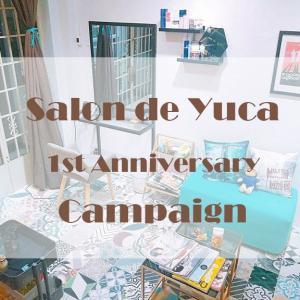 日系ヘアサロン『Salon de Yuca』/1周年記念キャンペーンでTaranタマヌオイルセット or クイックトリートメント!