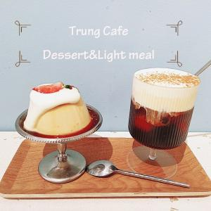 "Trung-cafe dessert &light meal-懐かしい味わいの王道""固めプリン""を求めて。シンプル可愛い隠れ家カフェへ"