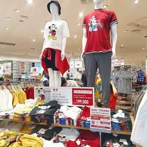 UNIQLO Landmark81-『ユニクロ』3号店が本日オープン!【ベトナム限定ミッキーTシャツ・マリメッココラボ商品も】