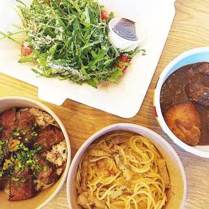 KAKI no KI delivery-安定の美味しさを!日系イタリアンレストラン宅配サービス【日本語注文可】