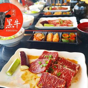 KOKUGYU(焼肉黒牛)-ランチ-景色を楽しみながら焼肉!アクルヒタワー14階の日系焼肉レストラン