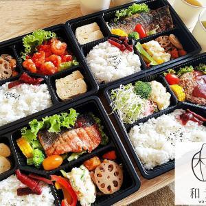 和デリ~Wa Deli Japanese Bento-LINEで簡単!ホーチミンの日本お弁当・惣菜宅配専門店