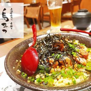 鳥みつ-Tori Mitsu-(ランチ)-炭火炙りの親子丼も!ホーチミン市日本人街の鶏肉専門店