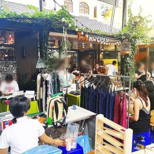 美味しい&可愛いもの色々!『Thao Dien Market』に行ってきました【2020年7月18日(土)~19日(日)】