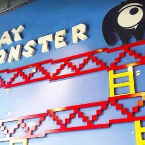 PLAY MONSTER~Digital Kids Cafe-デジタルコンテンツゲームが楽しめるキッズカフェ【小学生以上がオススメ】