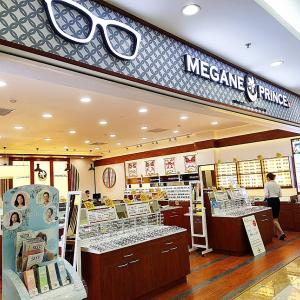 MEGANE PRINCE Vietnam-北海道で58店舗展開する日系メガネチェーン【コンタクトレンズも買えます!】