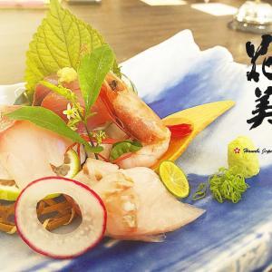 天ぷら・懐石 花美-Hanabi Japanese Cuisine-元公邸料理人が手掛ける本格懐石・天ぷらをホーチミンで!