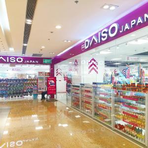 ベトナムにいるからこそ便利!100均の「ダイソー/DAISO」【100円じゃないけど大助かり】