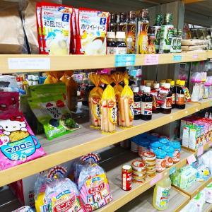 Thien An Japan-ベビー関連用品多め!ホーチミンの気になる日本製品ショップ