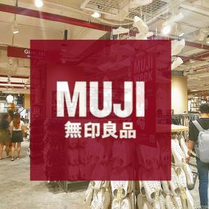 【ホーチミン】無印良品(MUJI VIETNAM) ベトナム初の旗艦店を徹底調査