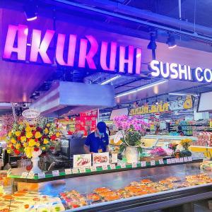 AKURUHI SUSHI CORNER-ホーチミン2区のスーパーに!?アクルヒの寿司・刺し身販売コーナー
