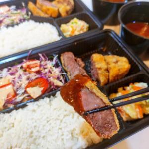 【1日限定50食】焼肉矢澤・最高級デミグラスで食べる洋風和牛カツ弁当【2021年7月1日(木)まで】