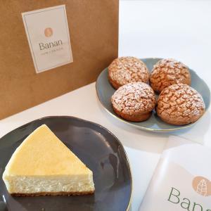 Banan Cafe | 【ホーチミン】おやつにぴったり!スイーツデリバリー専門店