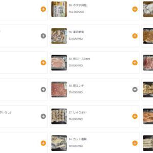 【デリバリー】漢の食材店 木村屋(TK FOOD) | 便利で美味しい日本のお惣菜&食材を宅配!【Capichi】