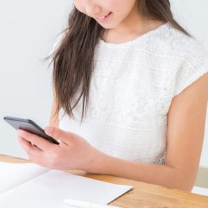 【Android】ベトナム用Googleアカウントを作成してアプリをダウンロードする方法