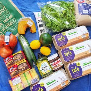 【デリバリー】ホーチミン「Nam An Market(ナムアン)」輸入食品スーパー
