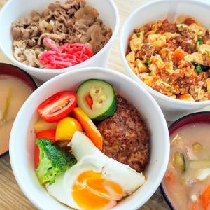 【期間限定】ホーチミン「天ぷら懐石 花美」丼ぶり&豚汁デリバリー
