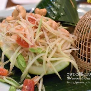 タイ料理「セラドン」ホテルスコータイバンコクの一軒家レストラン