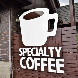 春日部の住宅街で味わうスペシャリティなコーヒー「キオラコーヒー」