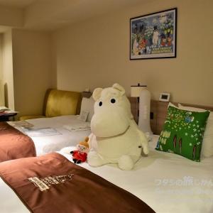 ムーミンバレーパーク公認オフィシャルホテル「ムーミンスペシャルルーム」に泊まってみた