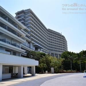 沖縄で温泉が併設のリゾートホテル「ホテルオリオンモトブリゾート&スパ」でリフレッシュ