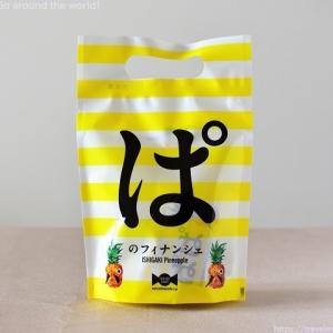 沖縄土産の定番「ファッションキャンディ」のおススメスイーツ