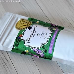 沖縄県産紅茶「美ら花紅茶」でアイスティー
