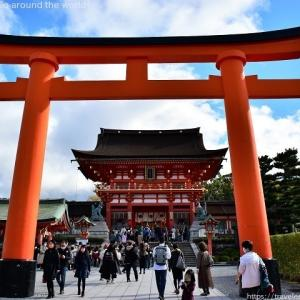 京都「伏見稲荷大社」あの有名な千本鳥居を見てきた!