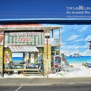 パース郊外でインスタ映えスポット発見!「East West Design」の壁画アート