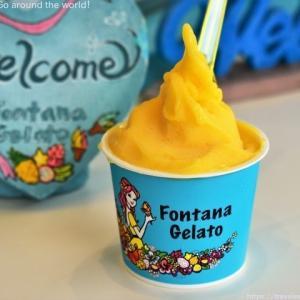 こだわり素材から生まれる沖縄ジェラート「Fontana Gelato」