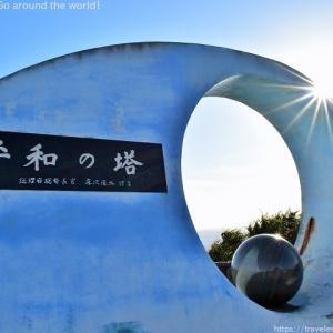 6月23日は慰霊の日。沖縄にとって特別な日です。