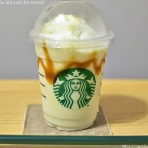 スタバ「47JIMOTO Frappuccino」沖縄はあの銘菓が使われています!