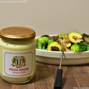 PIZZA HOUSE(ピザハウス)の「ブルーチーズドレッシング」