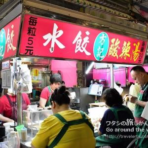 高雄美麗島駅から徒歩1分!「六合夜市」で台湾グルメを食べまくり!