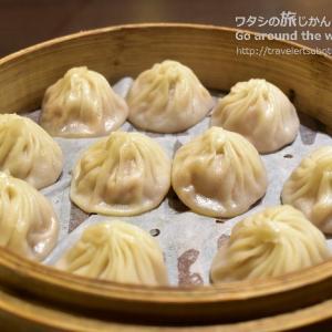 初の日帰り台北旅行!「永康街高記」で小籠包の朝ご飯