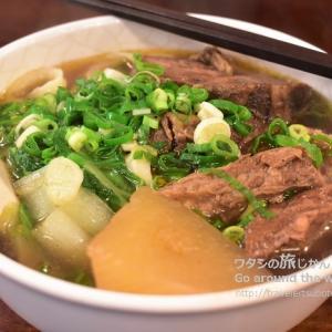 初の日帰り台北旅行!「永康街刀削麺」でモチモチ刀削麺ランチ
