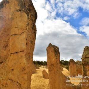 砂漠に立つ石柱の絶景!パース郊外「ピナクルズ」へ行くツアーに参加