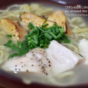 浦添の人気スポット、港川外人住宅内「鶏そば屋いしぐふー」で味わう沖縄そば