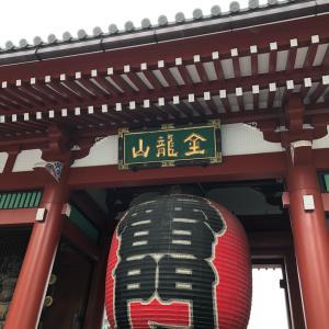 東京散歩④