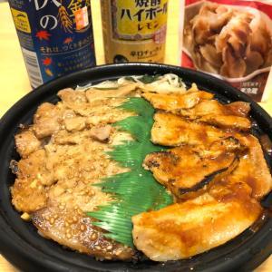 炙り焼ダブル味噌豚丼