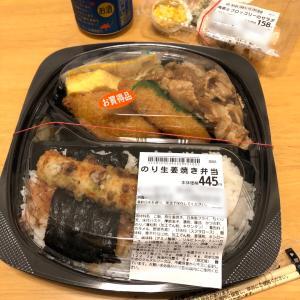 のり生姜焼き弁当